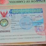 Тайская виза: путешествие из Бангкока во Вьентьян.