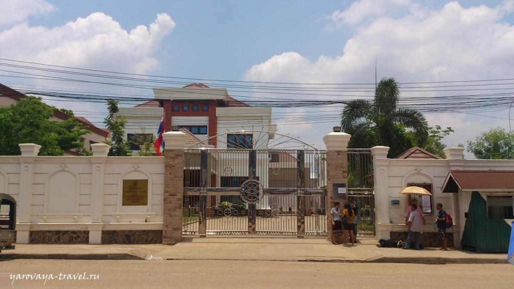 Тайское посольство