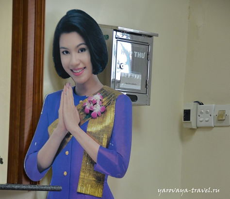 тайская виза в хошимине