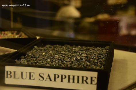 Голубые сапфиры