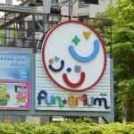 Funarium — все лучшее для детей и не только.