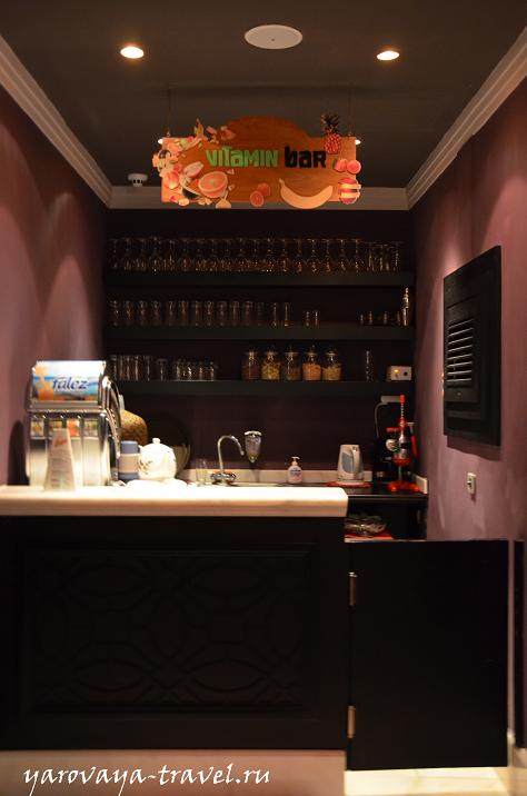 Витамин-бар в Риксосе