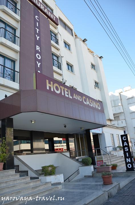 Наш отель в Никосии