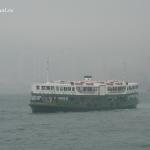 Star Ferry — символ Гонконга.
