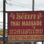 Тайский массаж: виды, стоимость, плюсы и минусы. Часть 1.