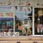 Салон тайского массажа: как сделать правильный выбор. Часть 2.