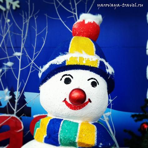 http://yarovaya-travel.ru/wp-content/uploads/2013/12/IMG_6907-1.png