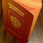 Электронная виза в Камбоджу для россиян: процедура получения, плюсы и минусы.