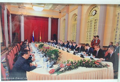 Генеральное консульство России в Хошимине