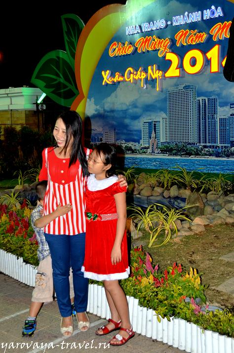 вьетнамский новый год 2014 дата