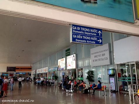 аэропорт Хошимина схема.