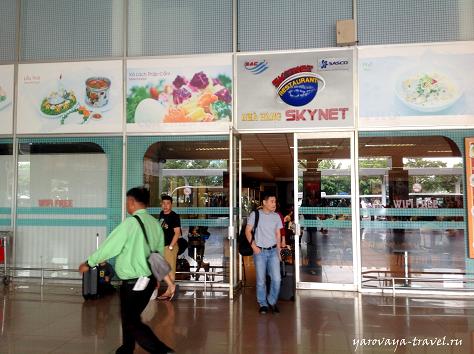 аэропорт Хошимина фото