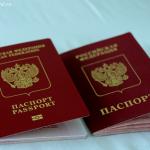 Как я получила новый загранпаспорт во Вьетнаме.