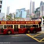 На автобусе по умопомрачительному Гонконгу.