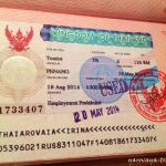 Тайская виза 2014: организованно Пхукет-Пенанг-Пхукет.