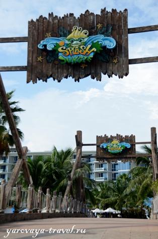 аквапарк splash jungle пхукет