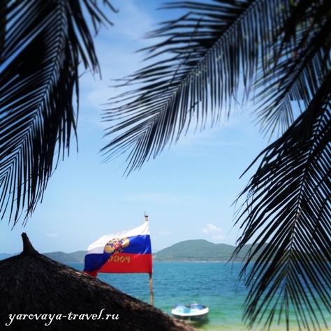 остров хон там вьетнам