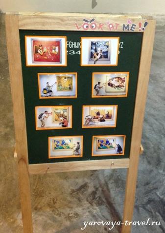 3d музей пхукет