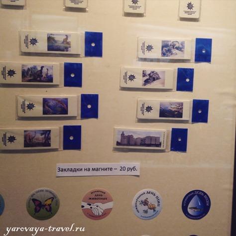 дарвиновский музей отзывы