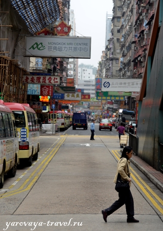 отели в Гонконге