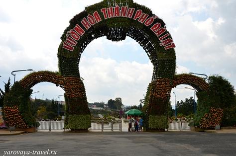 Цветочный сад в Далате
