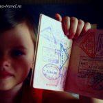 Загранпаспорт для ребенка младше 14 лет можно оформить за 24 часа: все невозможное возможно.