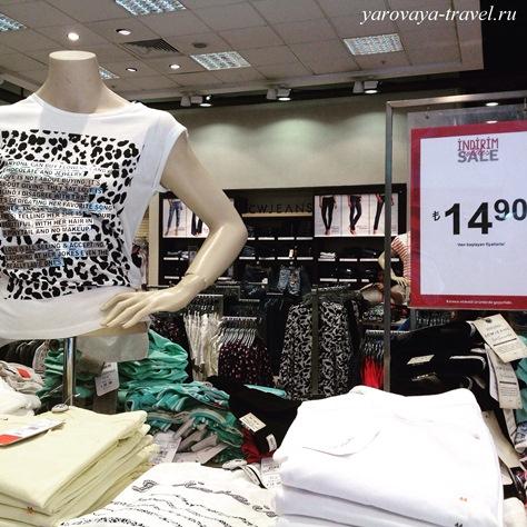 шоппинг в анталии отзывы туристов