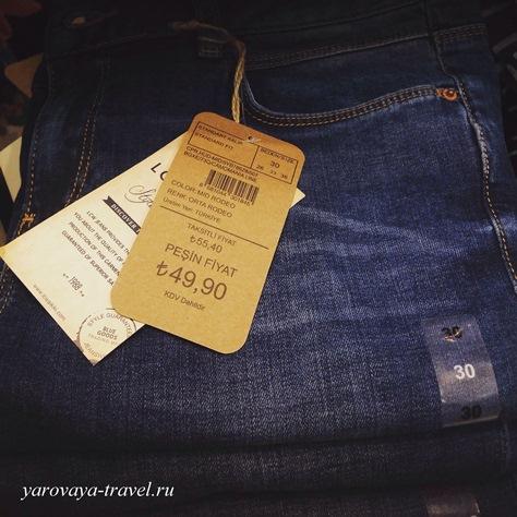 анталия шоппинг 2015