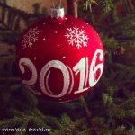Новый опрос: где планируете встретить Рождество?