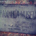 Что посмотреть в Нячанге: бесплатный музей на главной улице Чан Фу.