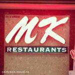 Ресторан МК в Таиланде: любите готовить? Вам сюда!