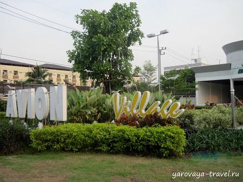 Отели в бангкоке рядом с аэропортом суварнабхуми