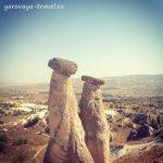 Одна из самых известных смотровых площадок в Каппадокии: не проезжайте мимо!