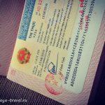 Виза во Вьетнам по прилету для россиян: особенности 2016 года.