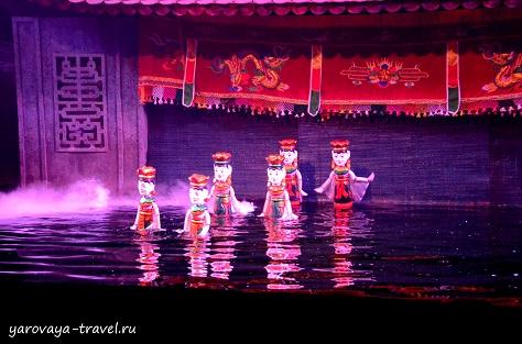 театр кукол на воде в ханое