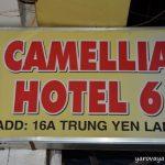 Бюджетный отель с прекрасным расположением в самом центре Ханоя.