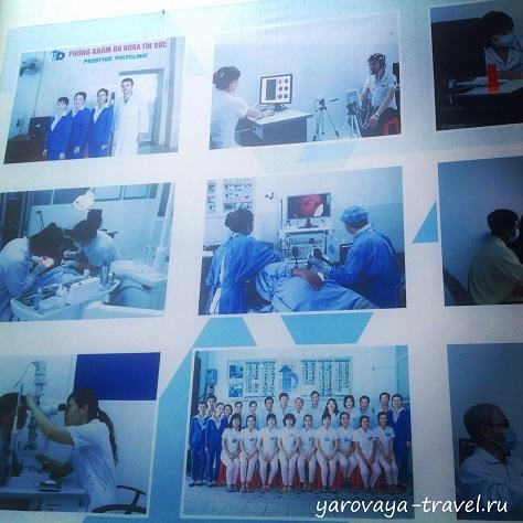 На плакате можно увидеть всех специалистов клиники.