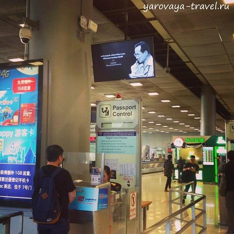 аэропорт суварнабхуми бангкок