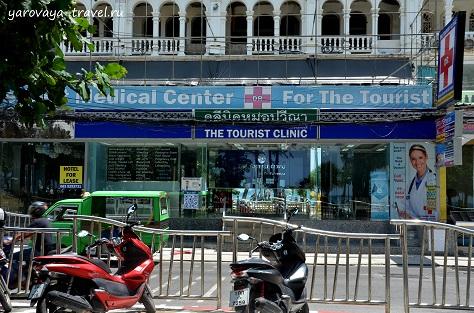 Обратила внимание на большое количество мед. клиник для иностранцев на Патонге. Буквально на каждом шагу.