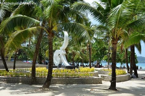 Loma Park.