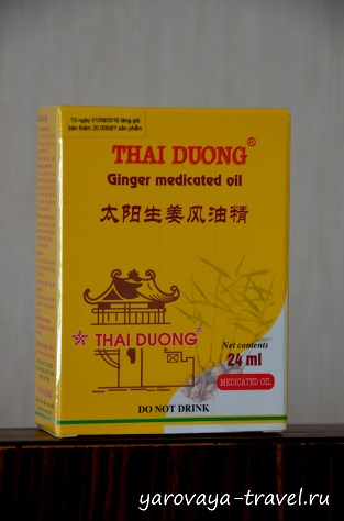 вьетнамские лекарственные препараты