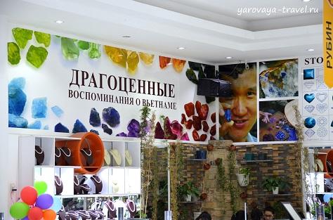 http://yarovaya-travel.ru/wp-content/uploads/2017/05/DSC_1072-1.jpg