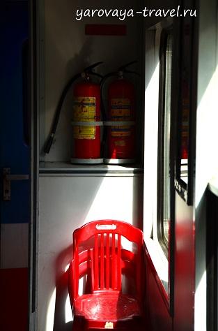 дананг нячанг поезд