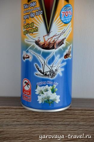 вьетнам насекомые