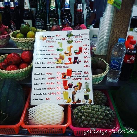 банзаан маркет на патонге