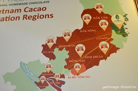 музей шоколада в Нячанге