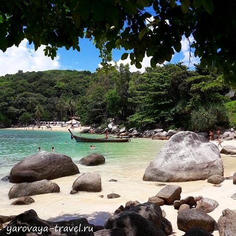 парадайз пляж пхукет