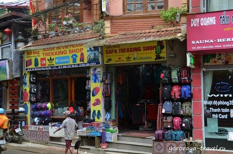 отзывы сапа вьетнам