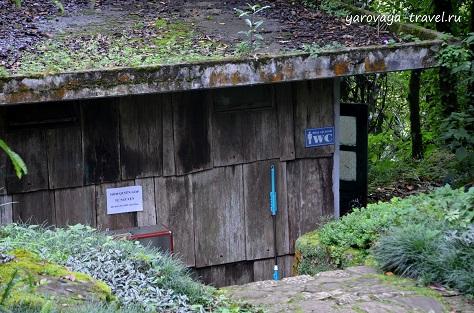 Аутентичный туалет.