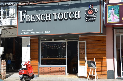 French Touch Coffee